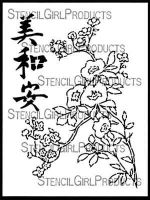 Chinese Garden Plum Blossoms by Gwen Lafleur for StencilGirl